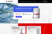 Дизайн страницы Landing Page - Профессионально 96 - kwork.ru