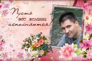 Поздравление девушке с Днем рождения 16 - kwork.ru