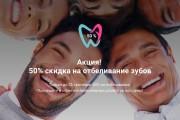 Создание сайта на Тильде 27 - kwork.ru