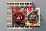 Дизайн двухсторонней листовки с исходниками 71 - kwork.ru