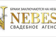 Сделаю профессионально логотип по Вашему эскизу 55 - kwork.ru