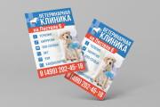 Разработаю дизайн листовки, флаера 179 - kwork.ru