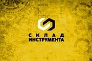 Логотип, который сразу запомнится и станет брендом 145 - kwork.ru