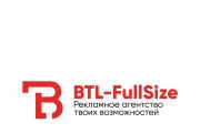 6 логотипов за 1 кворк от дизайн студии 32 - kwork.ru