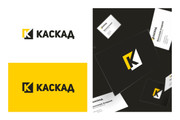 Разработка логотипа для сайта и бизнеса. Минимализм 149 - kwork.ru