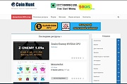 Сайт  на WordPress с установкой и настройкой 7 - kwork.ru