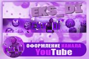 Шапка для Вашего YouTube канала 138 - kwork.ru
