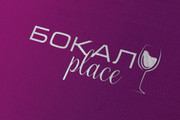 Создам логотип - Подпись - Signature в трех вариантах 93 - kwork.ru