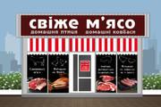 Дизайн рекламной наклейки на стекло, витрину 57 - kwork.ru