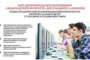 Вёрстка сайтов по доступной цене 337 - kwork.ru