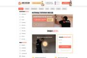 Дизайн страницы Landing Page - Профессионально 102 - kwork.ru