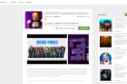 Создам Android приложение 6 - kwork.ru