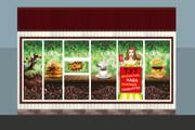 Дизайн рекламной наклейки на стекло, витрину 48 - kwork.ru