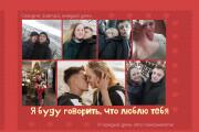 Нарисую пригласительную или поздравительную открытку. + Стих 8 строф 7 - kwork.ru