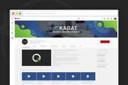 Сделаю оформление канала YouTube 176 - kwork.ru