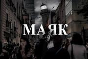 Креативные превью картинки для ваших видео в YouTube 136 - kwork.ru