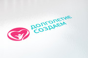 Логотип в 3 вариантах, визуализация в подарок 159 - kwork.ru