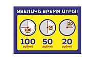 Широкоформатный баннер, качественно и быстро 105 - kwork.ru