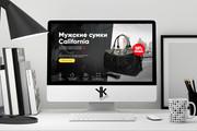 Лендинг под ключ, крутой и стильный дизайн 54 - kwork.ru