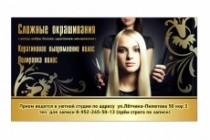 Дизайн визиток 138 - kwork.ru