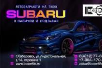 Дизайн визиток 132 - kwork.ru