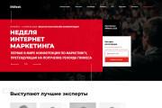 Сделаю верстку любой сложности 118 - kwork.ru