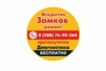 Сделаю дизайн визитки, визитных карточек 154 - kwork.ru