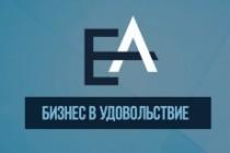 Сделаю дизайн визитки, визитных карточек 157 - kwork.ru