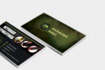 Сделаю дизайн визитки, визитных карточек 149 - kwork.ru