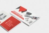 Сделаю дизайн визитки, визитных карточек 116 - kwork.ru