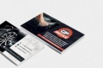 Сделаю дизайн визитки, визитных карточек 119 - kwork.ru