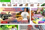 Создам интернет-магазин на движке Opencart, Ocstore 32 - kwork.ru