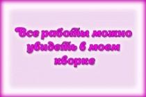 Уберу фон с картинок 60 - kwork.ru