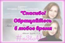 Уберу фон с картинок 54 - kwork.ru