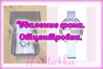 Уберу фон с картинок 47 - kwork.ru
