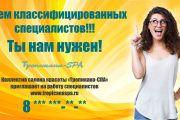 Создам флаер 97 - kwork.ru