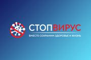 Уникальный логотип в нескольких вариантах + исходники в подарок 271 - kwork.ru