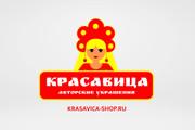 Создам 5 корпоративных интро - видео за 1 кворк 3 - kwork.ru