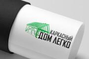 Разработаю 3 варианта модерн логотипа 186 - kwork.ru