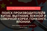 Стильный дизайн презентации 729 - kwork.ru