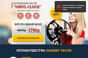 Скопирую понравившейся Вам Landing Page под ключ 13 - kwork.ru
