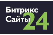 Продам 22200 изображений без фона + 65 готовых шаблонов Лендинг-Пейдж 22 - kwork.ru