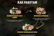 Вёрстка сайтов по доступной цене 273 - kwork.ru