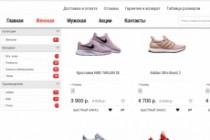 Установлю и настрою интернет-магазин на OpenCart за 1 день 53 - kwork.ru