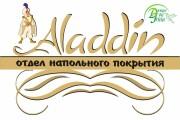 Дизайн логотипа 63 - kwork.ru