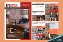 Концепт-дизайн, шаблон презентации 31 - kwork.ru