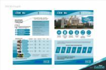 Концепт-дизайн, шаблон презентации 32 - kwork.ru