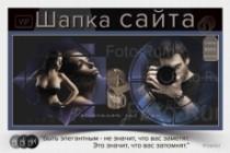 Элемент сайта 34 - kwork.ru