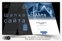 Элемент сайта 33 - kwork.ru
