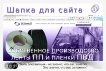 Элемент сайта 32 - kwork.ru